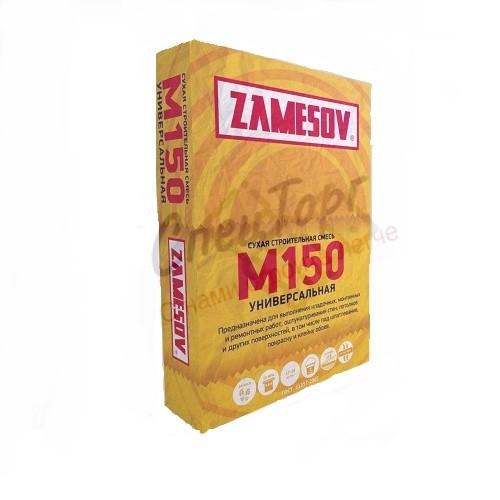 Смесь М150 (Универсальная) Zamesov 50кг