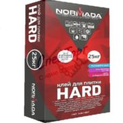 Клей для плитки HARD