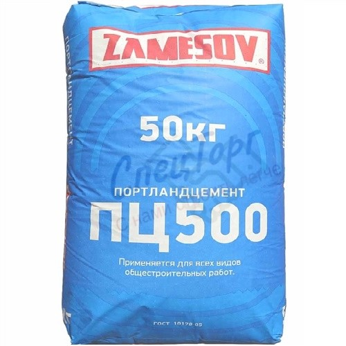 Цемент ZAMESOV М500 Д0 мешок 50кг