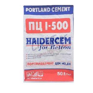 Цемент HAIDERCEM М500 Д0 мешок 50кг