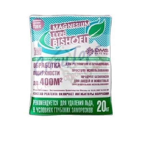 ДМС Магнезиум Тайп (Magnesium Type)