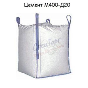 Цемент Михайловцемент М400 Д20 в биг бегах