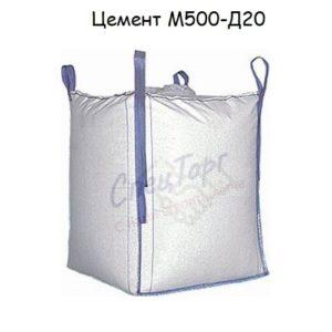 Цемент Липецкцемент М500 Д20 в биг бегах