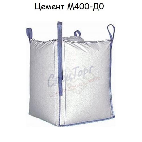 Цемент Михайловцемент М400 Д0 в биг бегах