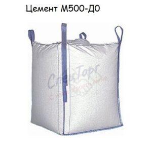 Цемент Липецкцемент М500 Д0 в биг бегах