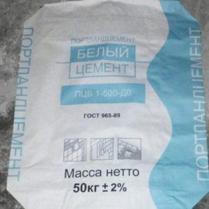 Белый цемент М500