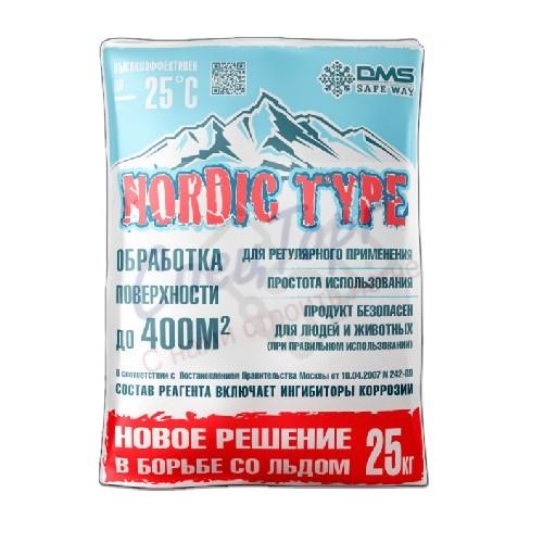 ДМС Нордик Тайп (Nordic Type)
