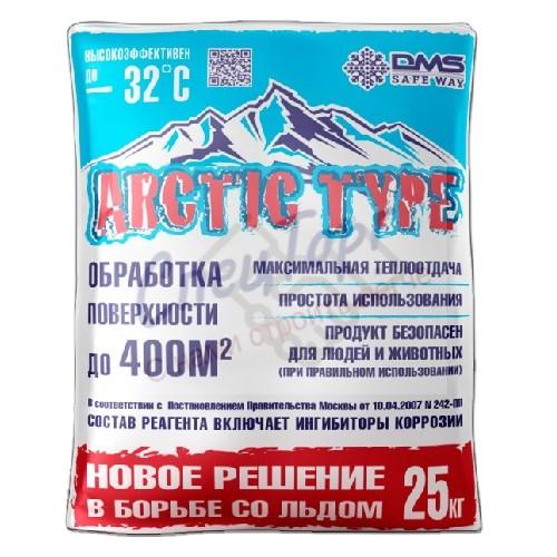 ДМС Арктик Тайп (Arctic Type)