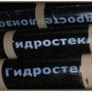 gidroizol-e1519161995250