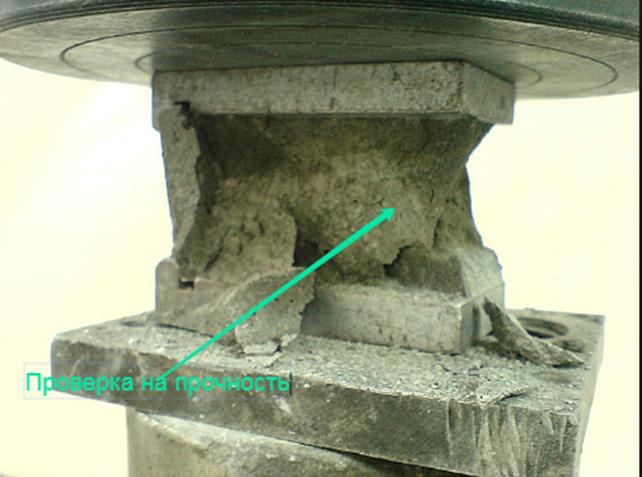 Цемент оптом с доставкой